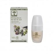 Αντιγηραντικός ορός προσώπου & λαιμού (Serum), 30 ml, Bioselect
