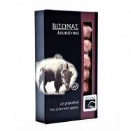 Λουκάνικα Βίσωνα με Ελληνικά μυρωδικά, 200 γρ., Duma Vital Farm