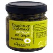 Κάπαρη βιολογική σε άλμη, 110 ml, BioSamos
