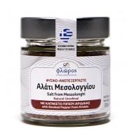 Αλάτι Μεσολογγίου με καπνιστό πιπέρι Αριδαίας, 200 γρ., Φλώρος