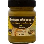 Βούτυρο ηλιόσπορων ελληνικό, BIO,250 γρ., Όλα BIO