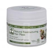 Μάσκα μαλλιών, 200 ml, Bioselect