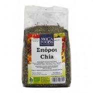 Σπόροι chia, 350 γρ., Όλα-bio