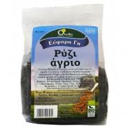 Ρύζι άγριο, 200 γρ., Όλα-bio
