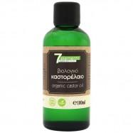 Καστορέλαιο βιολογικό, 100 ml, 7Elements