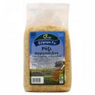 Ρύζι παρμπόιλντ (κίτρινο), 500 γρ., Όλα-bio