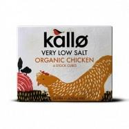 Κύβοι Μαγειρικής Κοτόπουλο,6 τμχ, Kallo