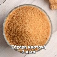 Ζάχαρη μαύρη (ντεμεράρα), 3...