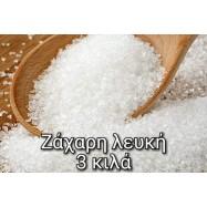 Ζάχαρη λευκή ακατέργαστη, 3...