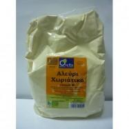 Αλεύρι κίτρινο (τύπου Μ), 1 κιλό, Όλα-bio