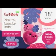 Μπάρες παιδικές φράουλα, 5...