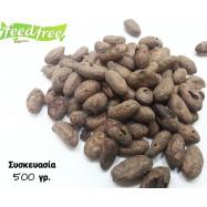 Κακάο σπόροι, 500 γρ., Feed...