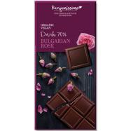 Σοκολάτα μαύρη με ροδόνερο,...