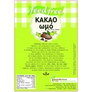 Κακάο Ωμό, 500 γρ., Feed free