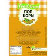 Ποπ κορν, 1 κιλό, Feed free