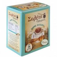 Σαλέπι χωρίς ζάχαρη, 25 μερίδες, Όλυμπος